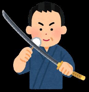 日本刀の手入れ・メンテナンス方法
